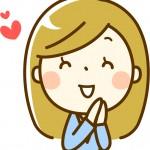 言霊の効果で幸せを実感!考え方も変わる!「大丈夫」の力!