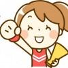 大阪マラソン応援のポイントは?応援イベントも!グッズも!