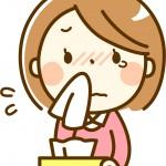 花粉症の症状をチェック!和らげよう!これっていつまで?
