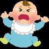 赤ちゃんのアレルギー検査はいつから?費用や項目の選び方は?