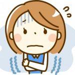 夏はエアコンが寒い!乾燥対策や体調管理も大切!